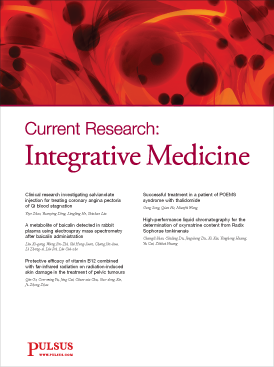 Current Research: Integrative Medicine