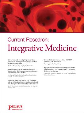 Journal of Experimental Medicine & Biology